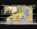 【ニコニコ動画】暗黒放送でうきょちの替え歌「チャトレ〜大福〜エロイプ〜加川〜性欲」を解析してみた