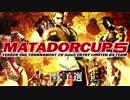 【鉄拳TAG2U MATADORCUP5】1次予選G決勝戦 匂い・・・♪vs.亀にゃんにゃんC P3