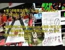 【朝日新聞】 韓国の世論調査をそのまま信じることは?・・・・