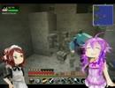 【Minecraft】腰抜けゆかりの生活【結月ゆかり】16