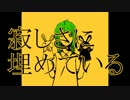 【GUMI】MY REVOLVER【オリジナル曲】