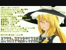 【MMD】モーションブラーを使いたい!