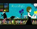 ♧「夜もすがら君想ふ」を歌ってみたぬき。 thumbnail