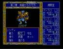 003 ドラゴンスレイヤー英雄伝説Ⅱ ダリス戦