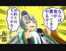 【東方MMD】ふとととじ!
