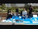 【ニコニコ動画】20140511 暗黒放送 フリマで売る放送 2/7を解析してみた