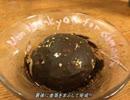 [クリーパーさんの]お菓子製作日記part3(二層宇宙ムース)
