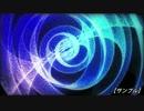 サイバー・デジタルな粒子渦CGアニメ素材紹介【単色サンプル&使用例】