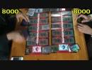 遊戯王で闇のゲームをしてみた ARC-V LR大会 準決勝第1試合 thumbnail