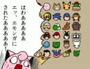 【スマブラ3DS/WiiU】AviUtlでスマブラ漫画その8【新キャラ予想】