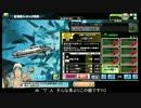 【個人演習】LBR-エクリプスの試し撃ち【ボーダーブレイク】 thumbnail