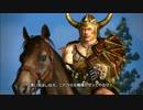 【実況】いい大人達が真・三國無双6 Empiresを本気で遊んでみた。part11 thumbnail