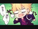 【96猫ver】『+♂(プラス男子)』ショタぽくキー上げしてみた