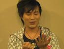 【無料動画】代永 翼が紹介!!「憧れのお店屋さんシリーズ vol.5 憧れのお花屋さん編」