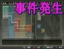 史上最もカオスかもしれない推理ゲーム【実況】part9 thumbnail