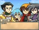 【遊戯王GX】初心者だらけの次世代組が冒涜的なTRPGをするかもしれない