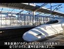 東京大阪交通戦争 第7章 変わる変わるよ時代は変わる(中編) thumbnail