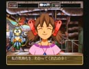 ◆ワンダープロジェクトJ2 実況プレイ◆part23 thumbnail