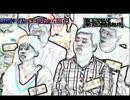 TVタックル 5月12日 中国人のココがわからない【モザイク加工済み】 thumbnail