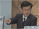 【山田吉彦】緊迫する南シナ海の行方と尖閣[桜H26/5/13]