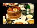 【ニコニコ動画】台湾ぐるめ旅 その17 を解析してみた