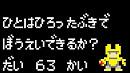 【地球防衛軍4】人は拾った武器だけで防衛できるか?63【ゆっくり実況】 thumbnail