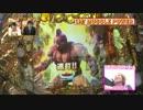 【後編Vol.2】〈ぱちんこキン肉マン 夢の超人タッグ編〉「ケンコバ杯 キン肉マン!!美女だらけのタッグトーナメント!!」