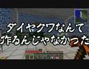 【Minecraft】ありきたりな科学と宇宙 Part07【ゆっくり実況】