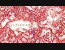 エンプレス=ディスコ/nyanyannya feat.鏡音リン