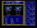 005 ドラゴンスレイヤー英雄伝説Ⅱ カザズーム戦