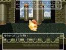 第65位:【初見実況】DQ6幻の大地へうp主も無理矢理ついて行く part68 thumbnail