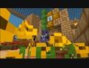 【Minecraft】ハチ使いゆっくりの冒険始め