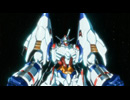 キャプテン・アース 第1話「アースエンジン火蓋を切る」 thumbnail