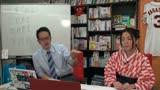 伊藤賀一の『社会科攻略法☆』第1回「科目選択の秘訣」 高校生・浪人生・親御さん必見!