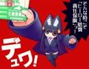 【特撮】『北川怪獣アパート』第137話【漫画】 ‐ ニコニコ動画(原宿)