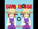 SWK IS GOD.SWK