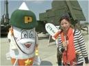 防人の道 今日の自衛隊 - 平成26年5月15日号  thumbnail