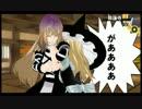 『マヨナカテレビ』が幻想入り #08-1
