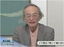【宮崎正弘】どう見る?南シナ海における中越衝突[桜H26/5/16]