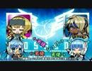 【ゆっくり実況】天使とララバイなガンスト【リューシャ/シュリ】 thumbnail