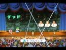 ペーパーマリオRPG実況プレイ part43【超々ノンケ冒険記☆真多重縛りの旅】