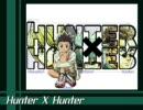 HUNTER×HUNTER OVA2期 ED POPCORN