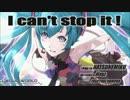 【初音ミク】I Can't stop it !【オリジナル曲】