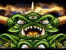 ドラゴンクエストⅣを実況プレイ part56