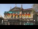 パナマ運河クルーズ24「プンタレナス寸描」-コスタリカー
