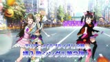 【TVCM】TVアニメ『ラブライブ!』2期第6話挿入歌「Dancing stars on me!」