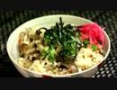 【ニコニコ動画】鶏の炊き込みご飯♪ ~きのこたっぷりで!~【VS料理祭】を解析してみた