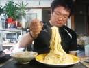 静葉ちゃんのもぐもぐタイム 平成26年5月18日(日)朝食