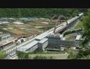 超電導リニア L0系 走行試験