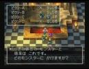 【ニコニコ動画】【永井先生】ドラクエⅣ実況 part49を解析してみた